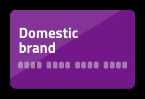 Domestic brand